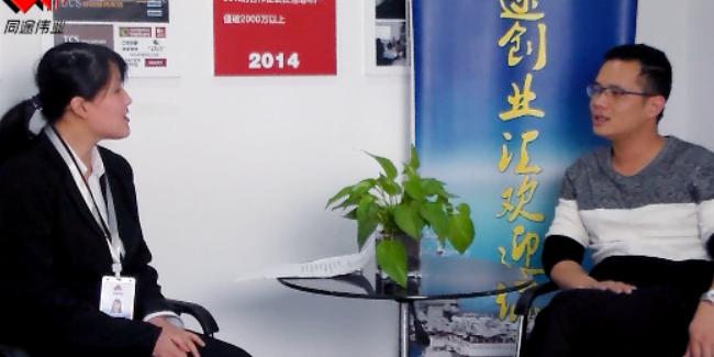广西林先生创业访谈