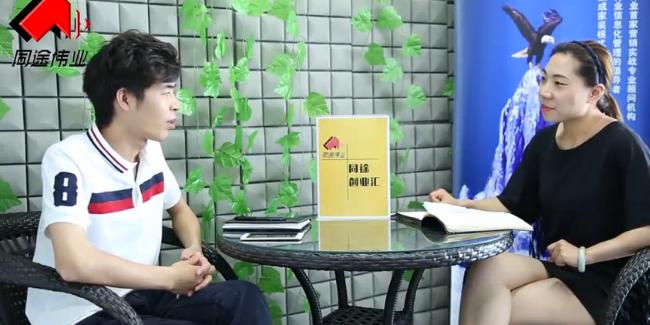 广东佛山钟先生创业访谈