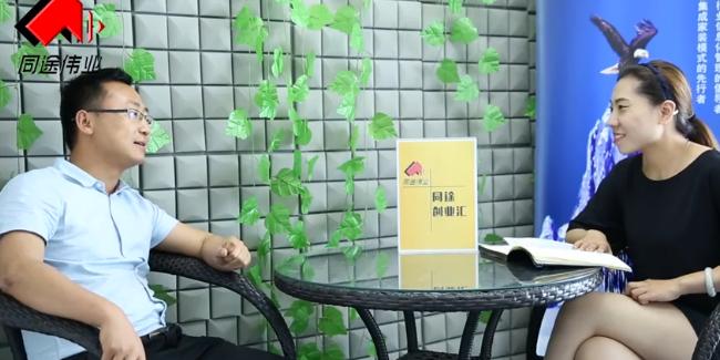 青海周先生
